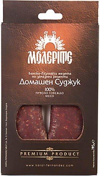 Домашен суджук телешко и говеждо Молерите КФМ 170 г