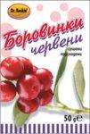 Сушена Червена боровинка Dr Keskin 50 г