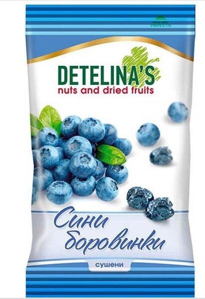Сини боровинки Детелина 100 г