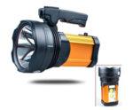 Мощен LED фенер/прожектор с вградена акумулаторна батерия