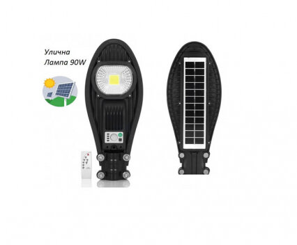 LED улична соларна лампа със сензор COBRA 115W