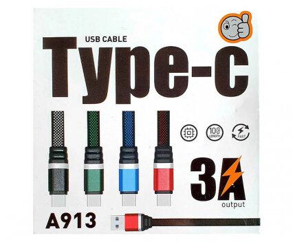 USB кабел type C - 1м