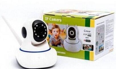 IP Камера за видеонаблюдение 2 MEGAPIXEL