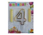 """Пластмасова цифра """"4"""" за рожден ден с брокат и златен кант"""