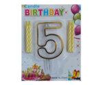 """Пластмасова цифра """"5"""" за рожден ден с брокат и златен кант"""