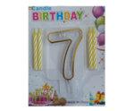 """Пластмасова цифра """"7"""" за рожден ден с брокат и златен кант"""