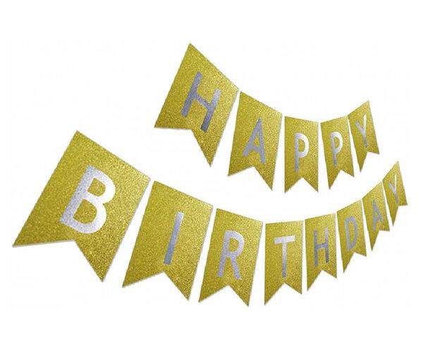 "Хартиен надпис ""Happy Birthday"", златист с брокат"