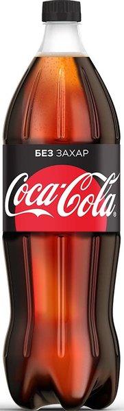 Coca Cola Zero 2л