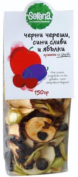 Микс сушени плодове Serena 150гр - сини сливи, черни череши, ябълки