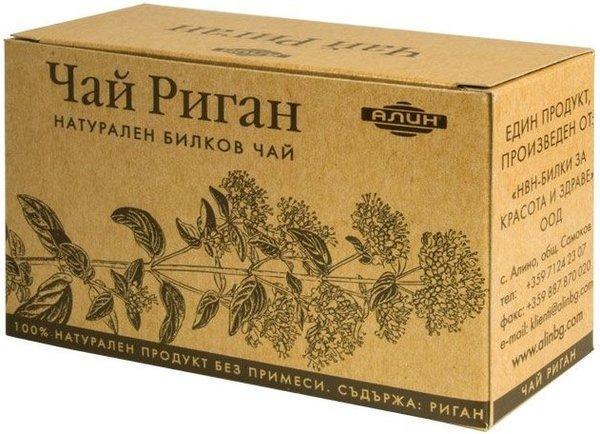 Чай Риган Алин 20гр