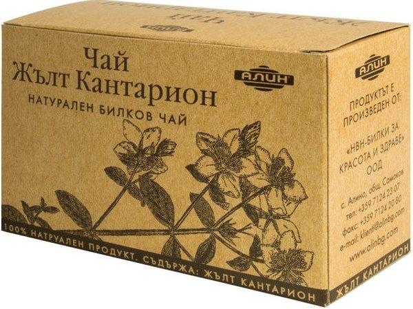 Билков чай Жълт кантарион Алин 30гр
