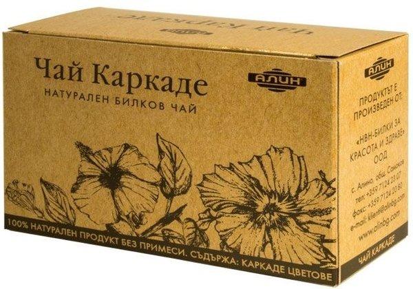 Билков чай Каркаде Алин 20гр