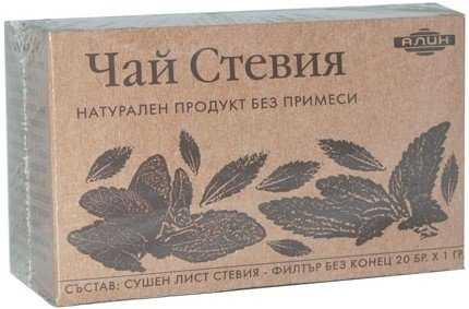 Билков чай Стевия Алин 20гр