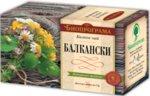 Балкански чай Биопрограма 20бр