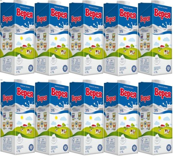 Пакет: Прясно мляко Верея 3% 10бр х 1 л
