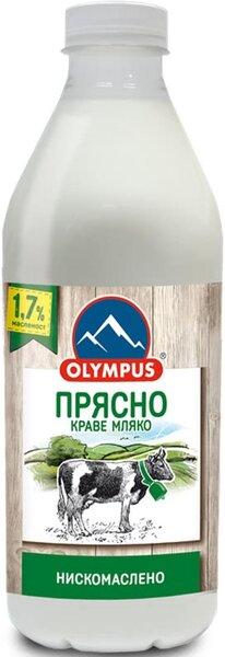 Прясно мляко 1.7 % Olympus 1 л