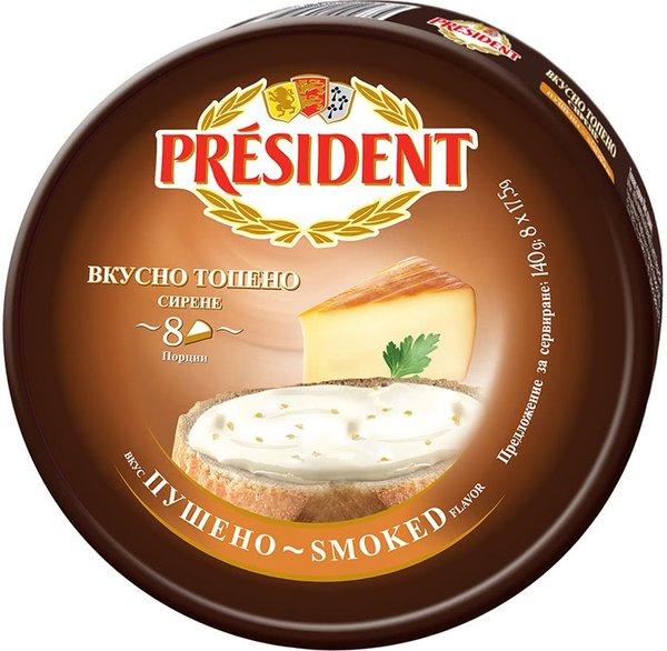 Топено сирене Пушено President 140гр