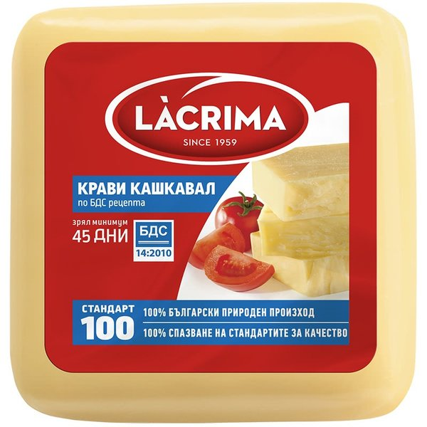 Краве кашкавал Lacrima БДС 750гр