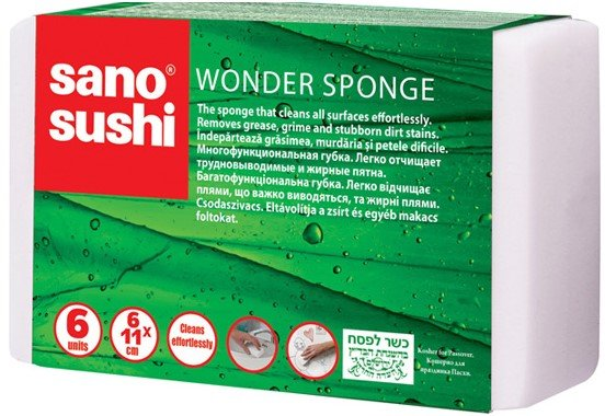 Супер гъба Sano Sushi Wonder Sponge 6бр
