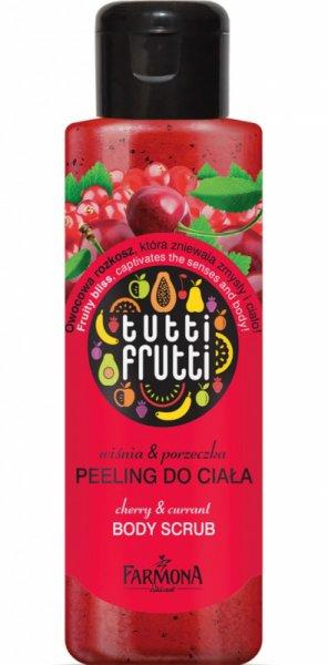 Душ пилинг за тяло Вишна и Френско грозде Tutti Frutti