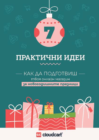 7-ideas-christmas